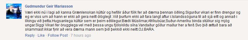 Guðmundur Geir Mariasson vill halda því fram að við eigum bara að halda kjafti útaf því að lönd eru með mismunandi kúltúr eða eitthvað.